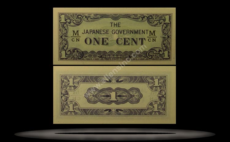 Japanese Occupation of Malaya Banknote, 1 Cent, ND (1942), P#1b