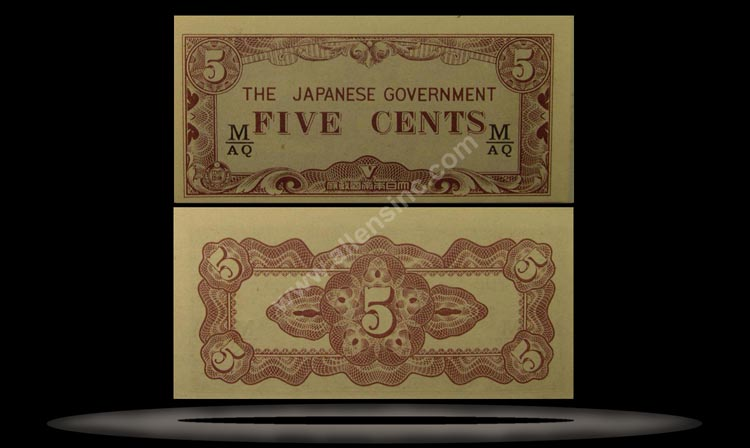 Japanese Occupation of Malaya Banknote, 5 Cents, ND (1942), P#2b MAIN