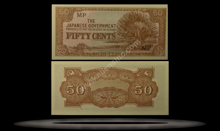 Japanese Occupation of Malaya Banknote, 50 Cents, ND (1942), P#4b MAIN