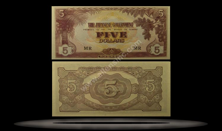 Japanese Occupation of Malaya Banknote, 5 Dollars, ND (1942), P#6c