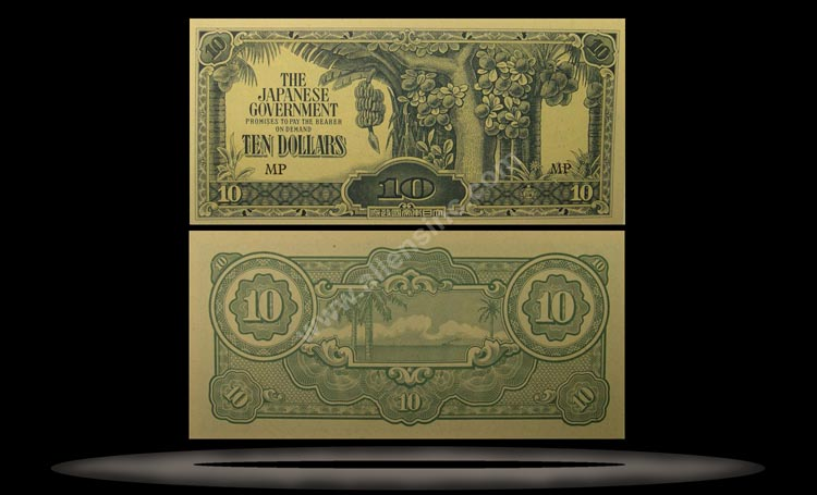Japanese Occupation of Malaya Banknote, 10 Dollars, ND (1942-44), P#7c