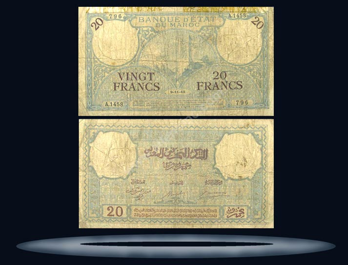 Morocco Banknote, 20 Francs, 6.3.1941, P#18b