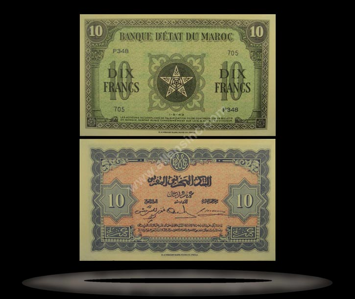 Morocco Banknote, 10 Francs, 1.5.1943, P#25
