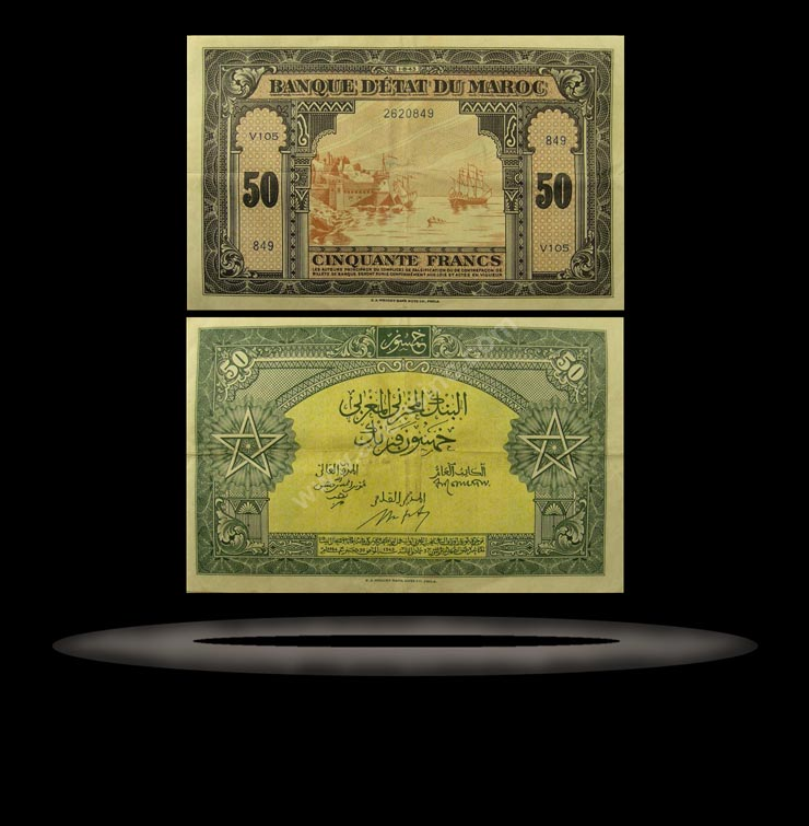 Morocco Banknote, 50 Francs, 1.3.1944, P#26