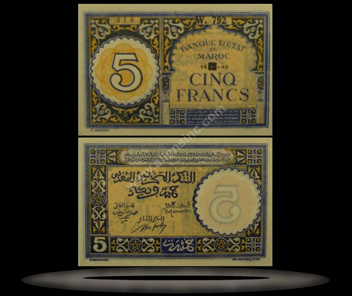 Morocco Banknote, 5 Francs, 14.9.1943, P#33