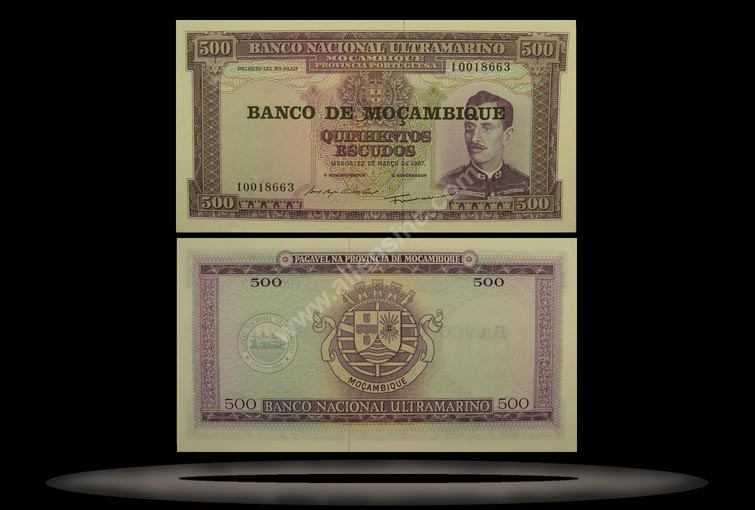Mozambique Banknote, 500 Escudos, ND (1976), P#118 MAIN