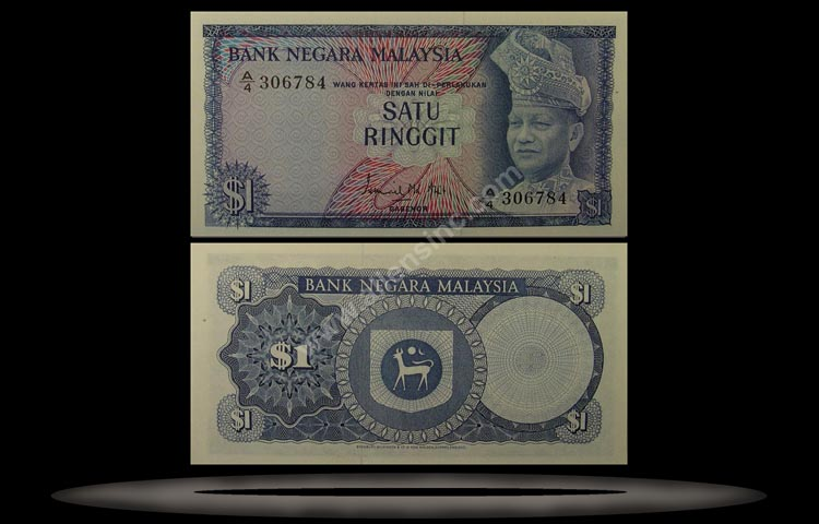 Malaysia Banknote, 1 Ringgit, ND (1967-72), P#1a