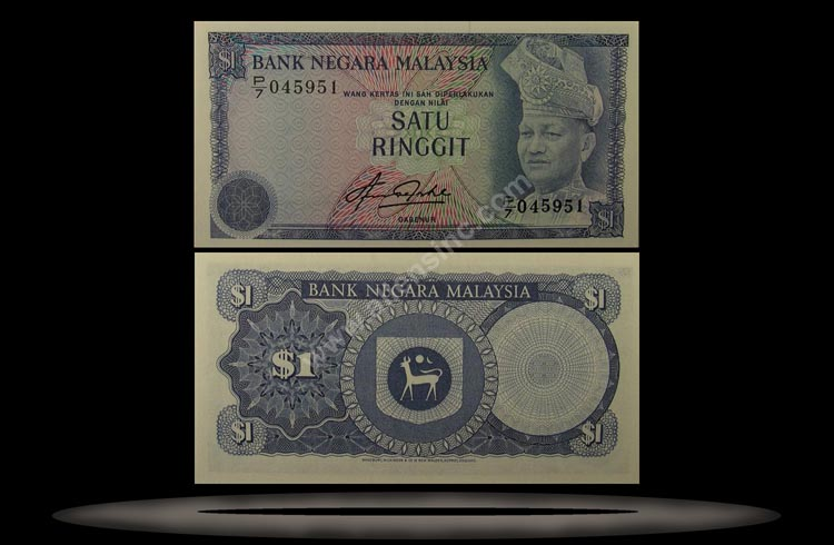 Malaysia Banknote, 1 Ringgit, ND (1976-81), P#13a
