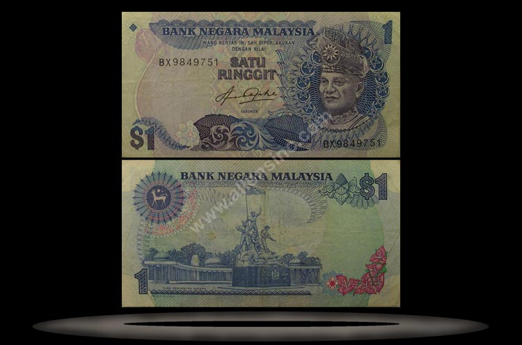 Malaysia Banknote, 1 Ringgit, ND (1982-84), P#19