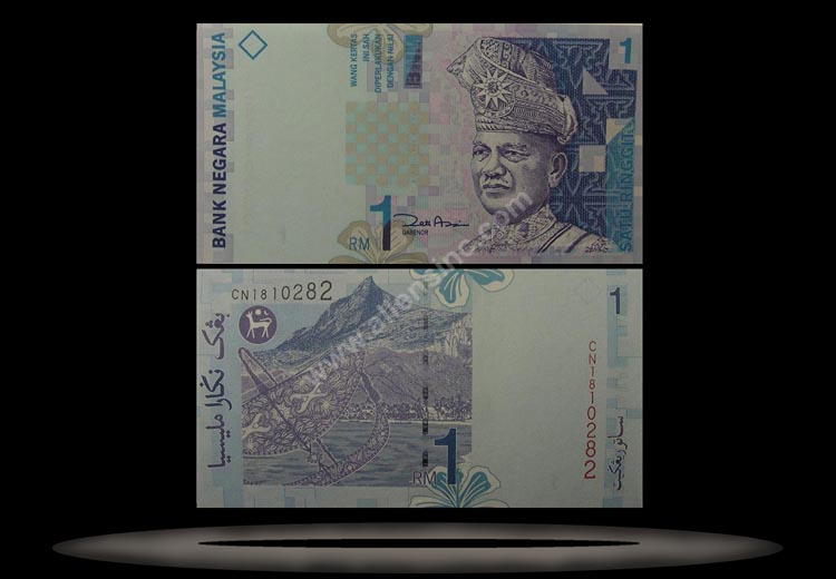 Malaysia Banknote, 1 Ringgit, ND (1998-), P#39