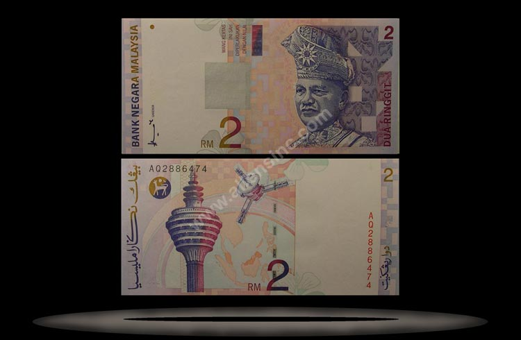 Malaysia Banknote, 2 Ringgit, ND (1996-99), P#40a