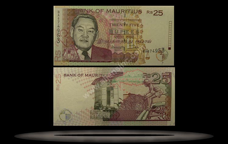 Mauritius Banknote, 25 Rupees, 1998, P#42
