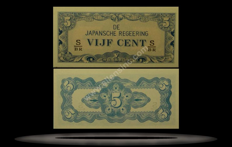 Japanese Occupation of Netherlands Indies Banknote, 5 Cents, ND (1942), P#120b