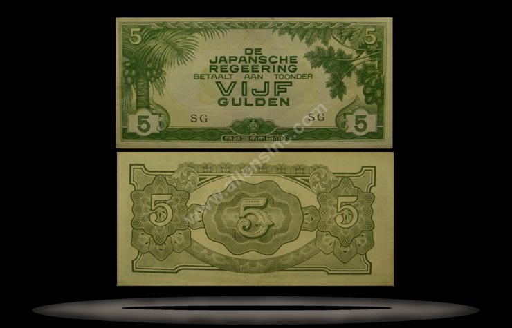 Japanese Occupation of Netherlands Indies Banknote, 5 Gulden, ND (1942), P#124c