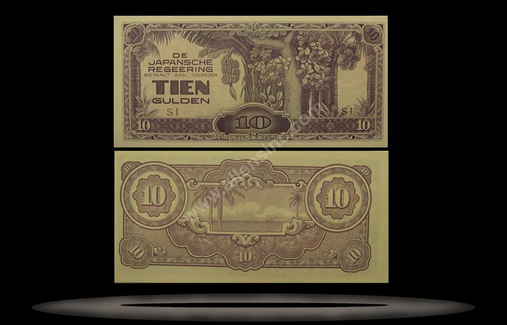Japanese Occupation of Netherlands Indies Banknote, 10 Gulden, ND (1942), P#125c