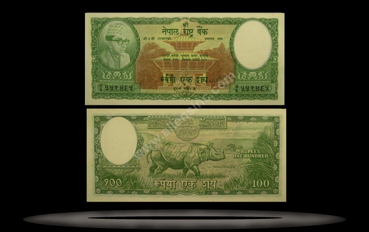 Nepal Banknote, 100 Rupees, ND (1961), P#15