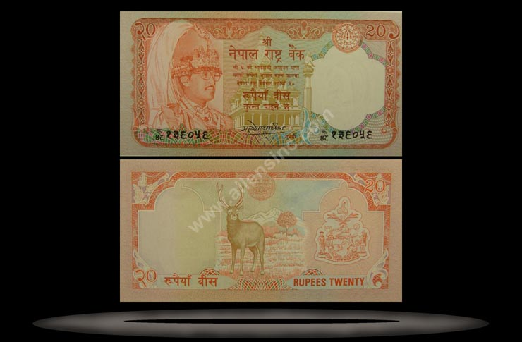 Nepal Banknote, 20 Rupees, ND (1982-87), P#32a
