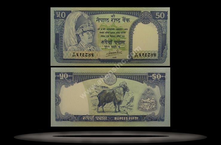 Nepal Banknote, 50 Rupees, ND (1983-), P#33b