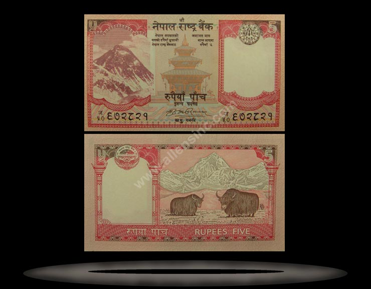 Nepal Banknote, 5 Rupees, 2008, P#60