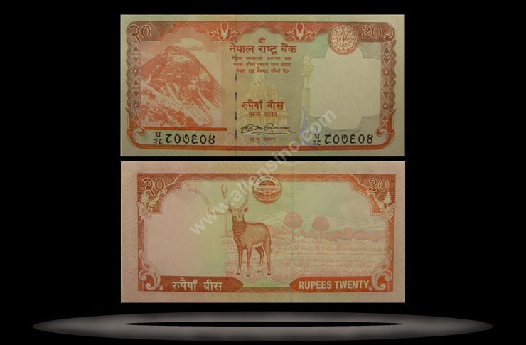 Nepal Banknote, 20 Rupees, 2008, P#62