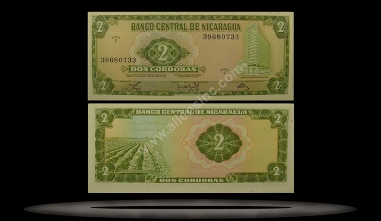 Nicaragua Banknote, 2 Cordobas, D.1972, P#121a