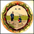 The Good Earth Collector Plate