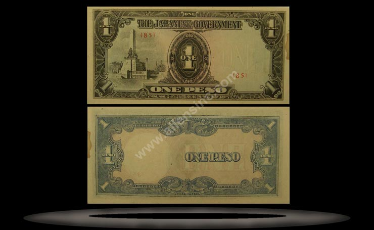 Japanese Occupation of Philippines Banknote, 1 Peso, ND (1943), P#109a