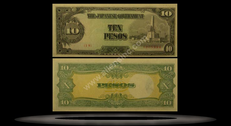 Japanese Occupation of Philippines Banknote, 10 Pesos, ND (1943), P#111a MAIN