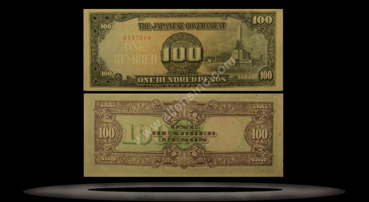 Japanese Occupation of Philippines Banknote, 100 Pesos, ND (1943), P#112r MAIN