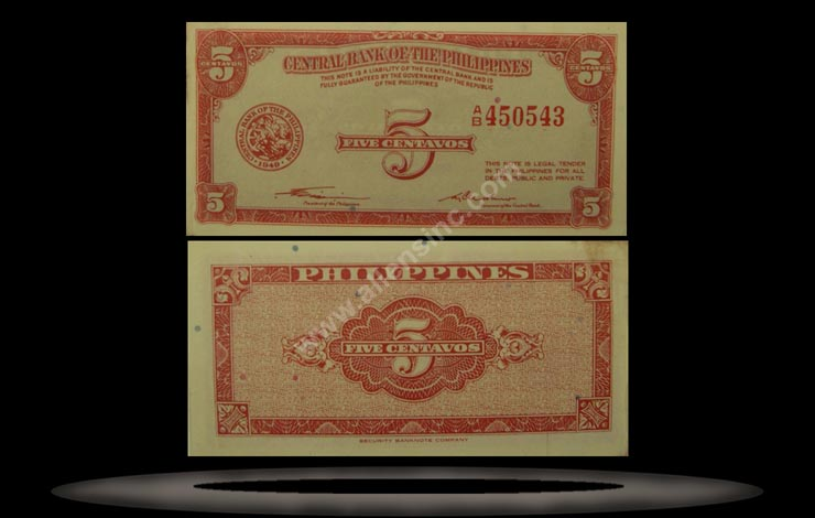 Philippines Banknote, 5 Centavos, ND (1949), P#125 MAIN