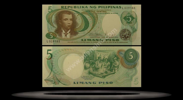 Philippines Banknote, 5 Piso, ND (1969), P#143a MAIN