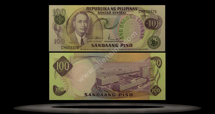 Philippines Banknote, 100 Piso, P#164a MAIN