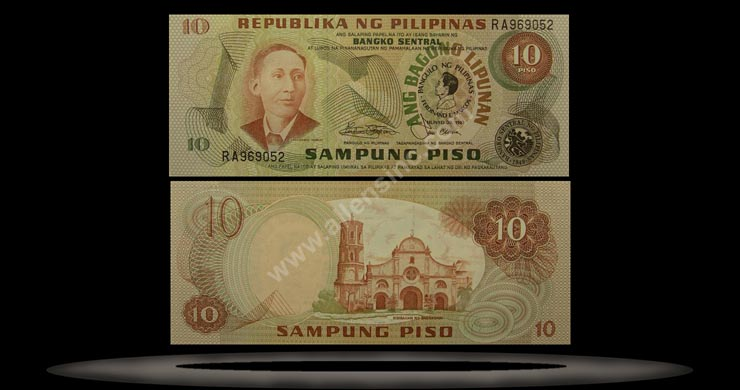 Philippines Banknote, 10 Piso, 1981, P#167a MAIN