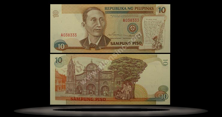 Philippines Banknote, 10 Piso, ND (1995-97), P#181a MAIN