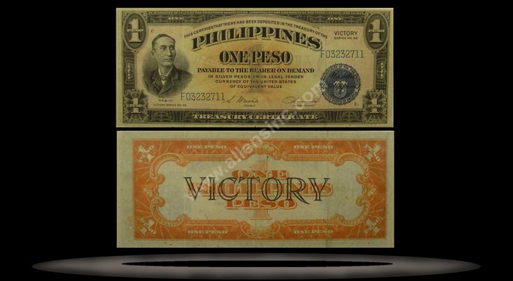Philippines Banknote, 1 Peso, ND (1944), P#94 MAIN