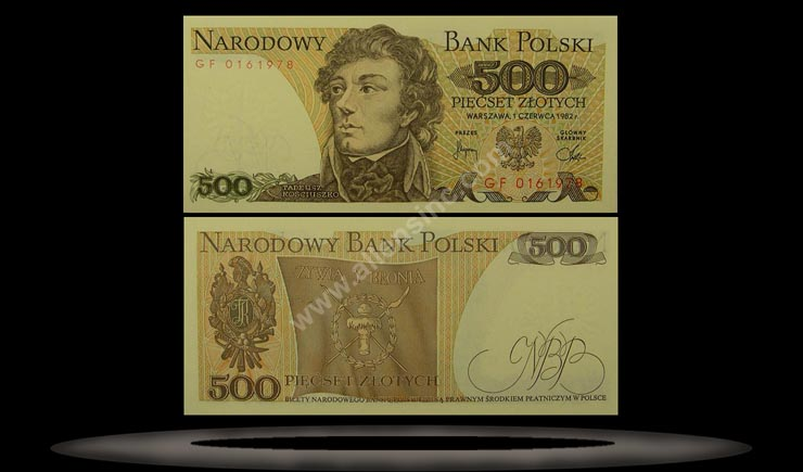 Poland Banknote, 500 Zlotych, 1.6.1982, P#145d
