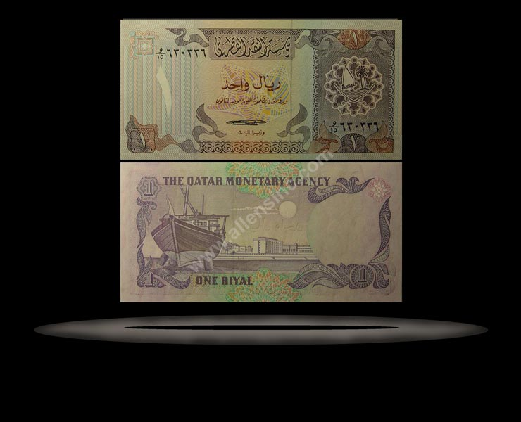 Qatar Banknote, 1 Riyal, ND (1985), P#13a
