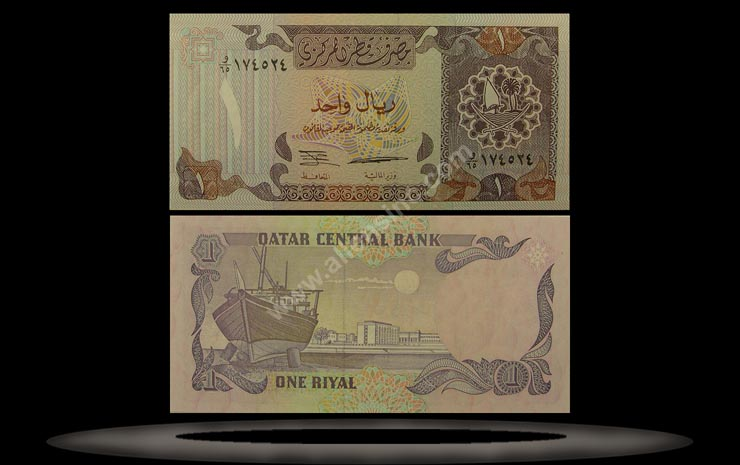Qatar Banknote, 1 Riyal, ND (1996), P#14a MAIN