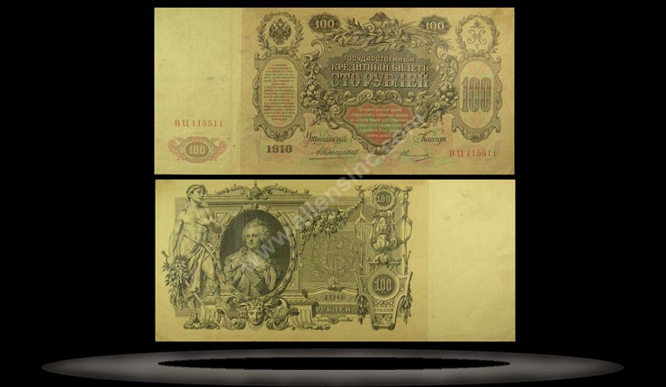 Imperial Russia Banknote, 100 Rubles, 1910, P#13b
