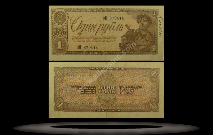USSR, Russia Banknote, 1 Ruble, 1938, P#213