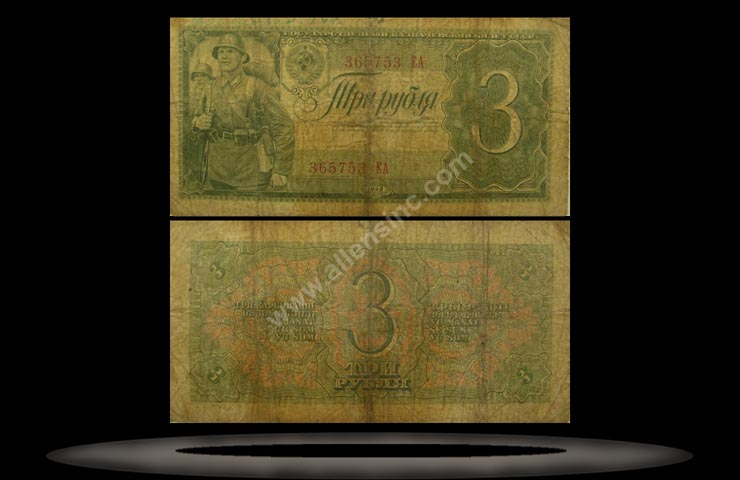 USSR, Russia Banknote, 3 Rubles, 1938, P#214