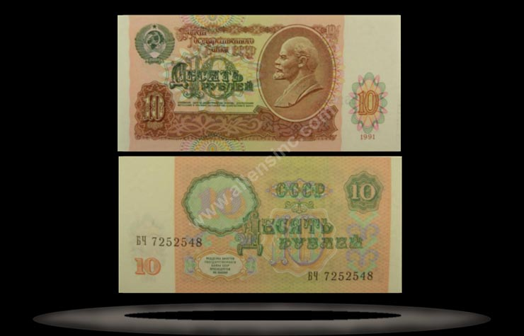 USSR, Russia Banknote, 10 Rubles, 1991, P#240a