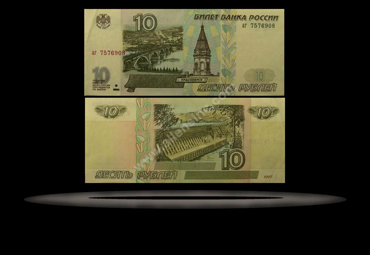 Russian Federation Banknote, 10 Rubles, 2001, P#268b