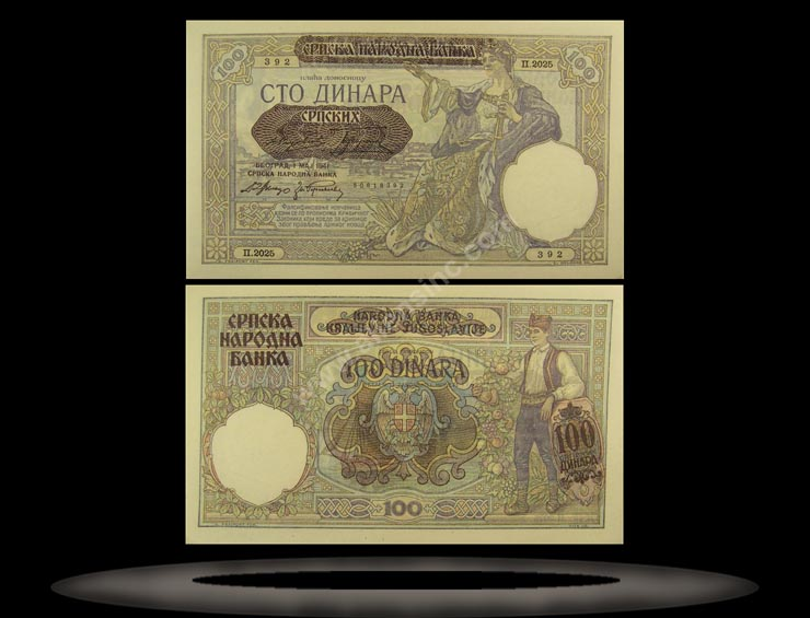 German Occupation of Serbia Banknote, 100 Dinara, 1.5.1941, P#23