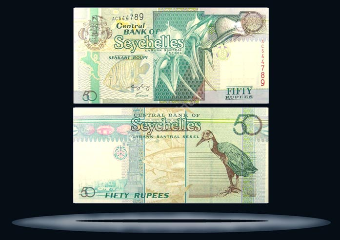 Seychelles Banknote, 50 Rupees, P#38