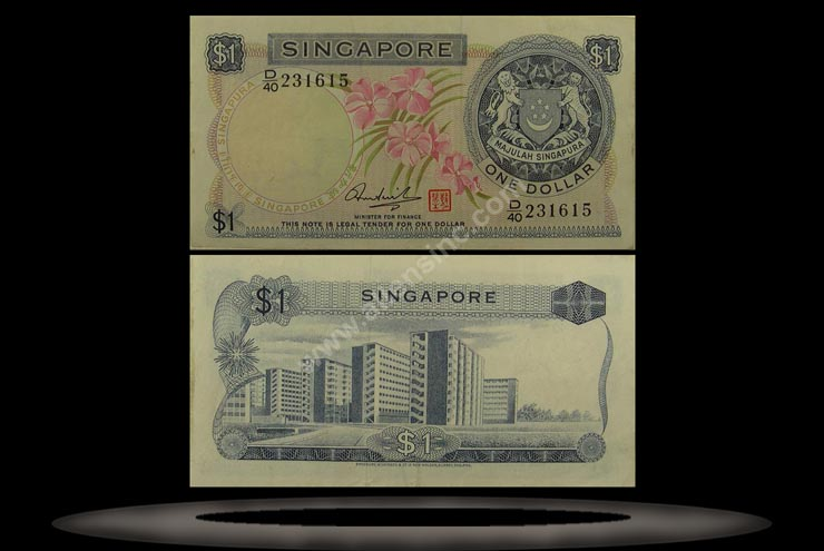 Singapore Banknote, 1 Dollar, ND (1971), P#1c MAIN