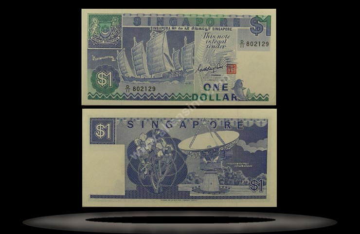 Singapore Banknote, 1 Dollar, ND (1987), P#18a MAIN
