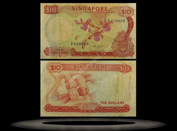Singapore Banknote, 10 Dollars, ND (1967), P#3a MAIN