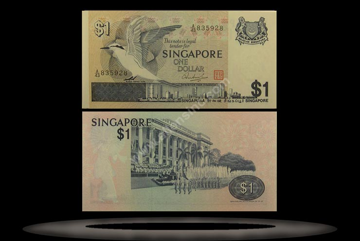 Singapore Banknote, 1 Dollar, ND (1976), P#9 MAIN