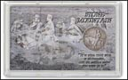 Stone Mountain Commemorative Half Dollar Display THUMBNAIL